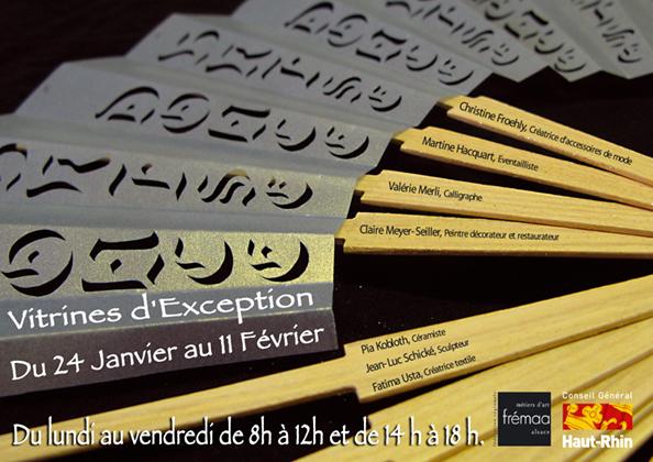 VITRINES D'EXCEPTION, DU 24 JANVIER, AU 11 FÉVRIER.