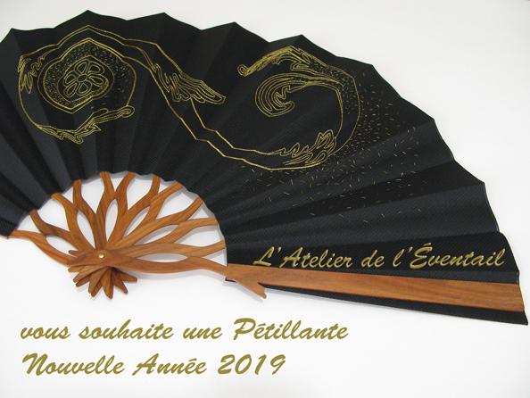 CARTE DE VOEUX 2019-SITE