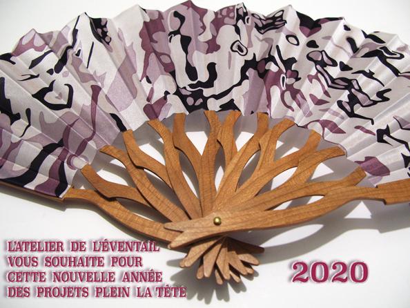 CARTE DE VOEUX 2020-site